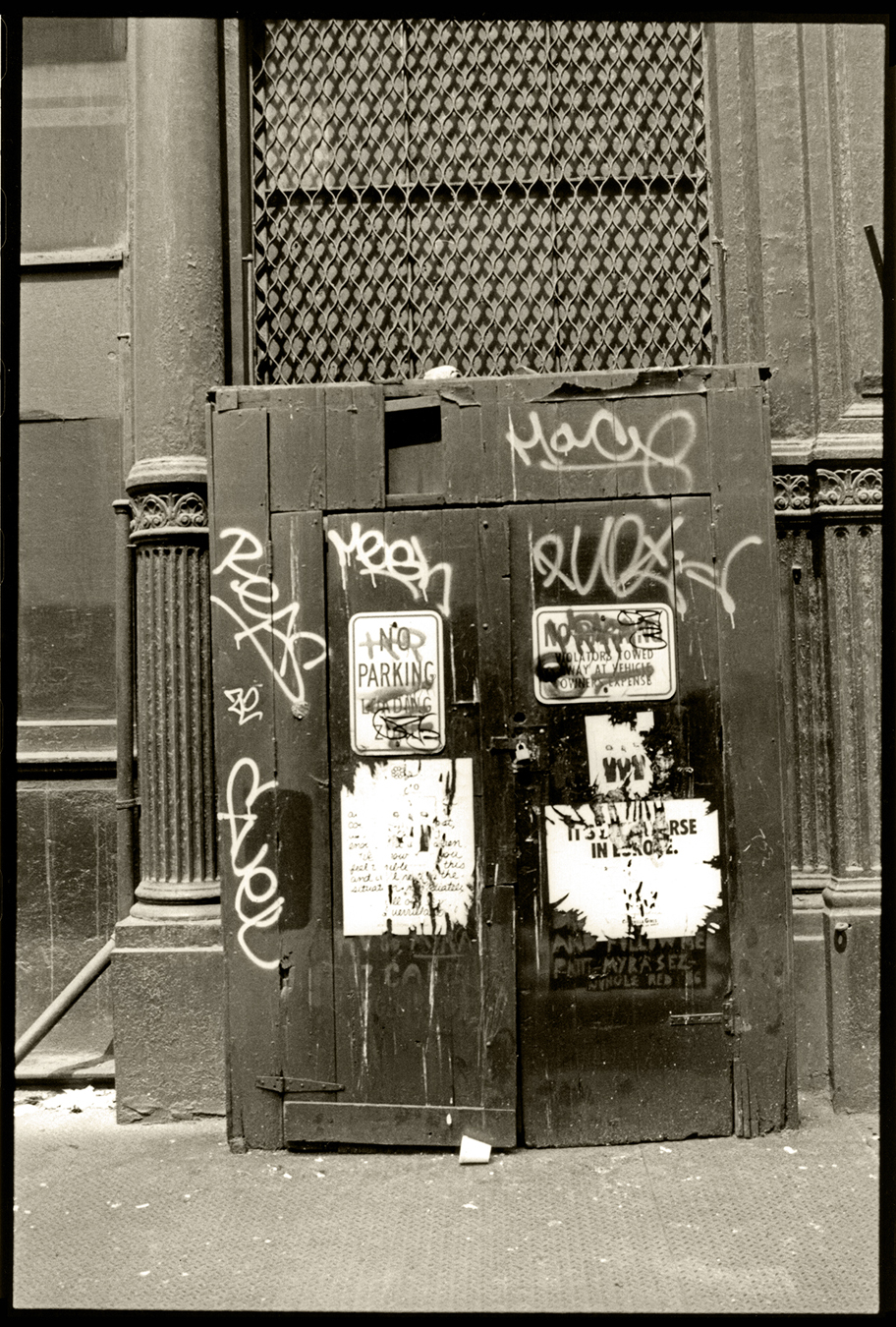 Freight entrance to 112 Greene Street, 1980s (photo: Joseph Pell Lombardi)
