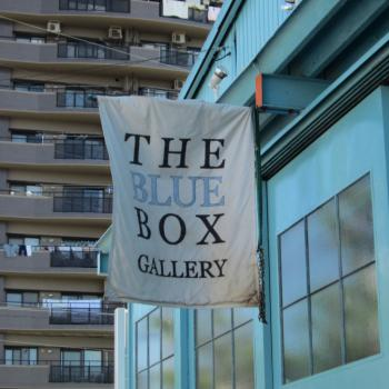 blue box gallery